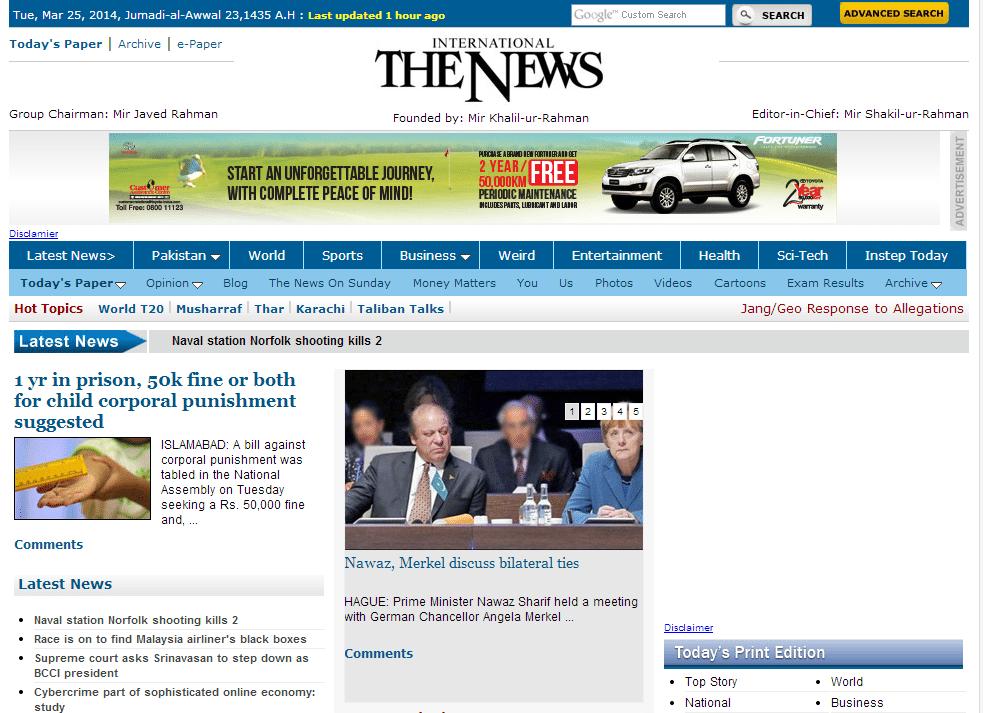 Top 5 Pakistani Newspapers