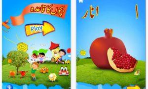urdu apps