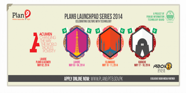 Plan9 Launchpad Series 2014