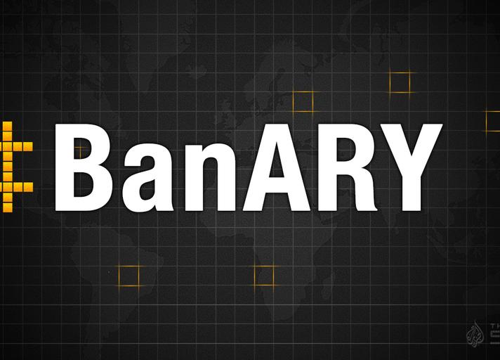 Ban ARY