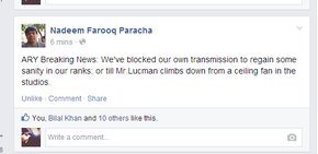Nadeem Farooq Paracha