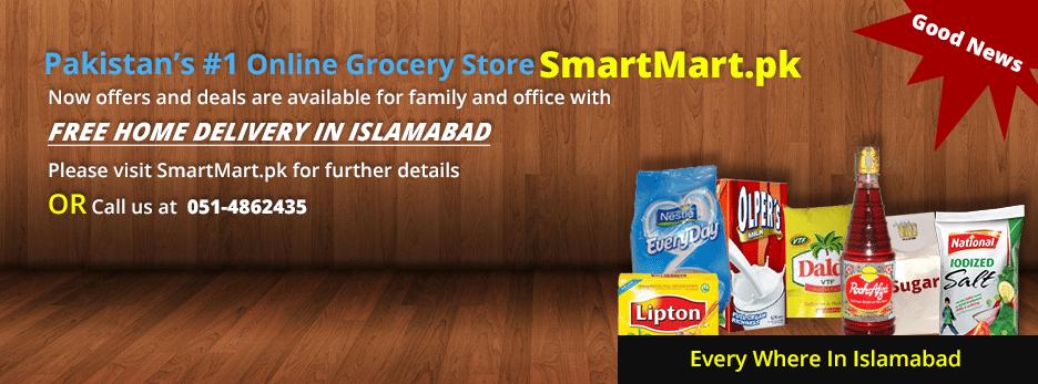 SmartMart-cover