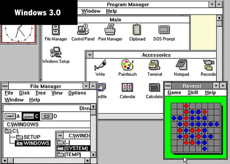 windows history 3