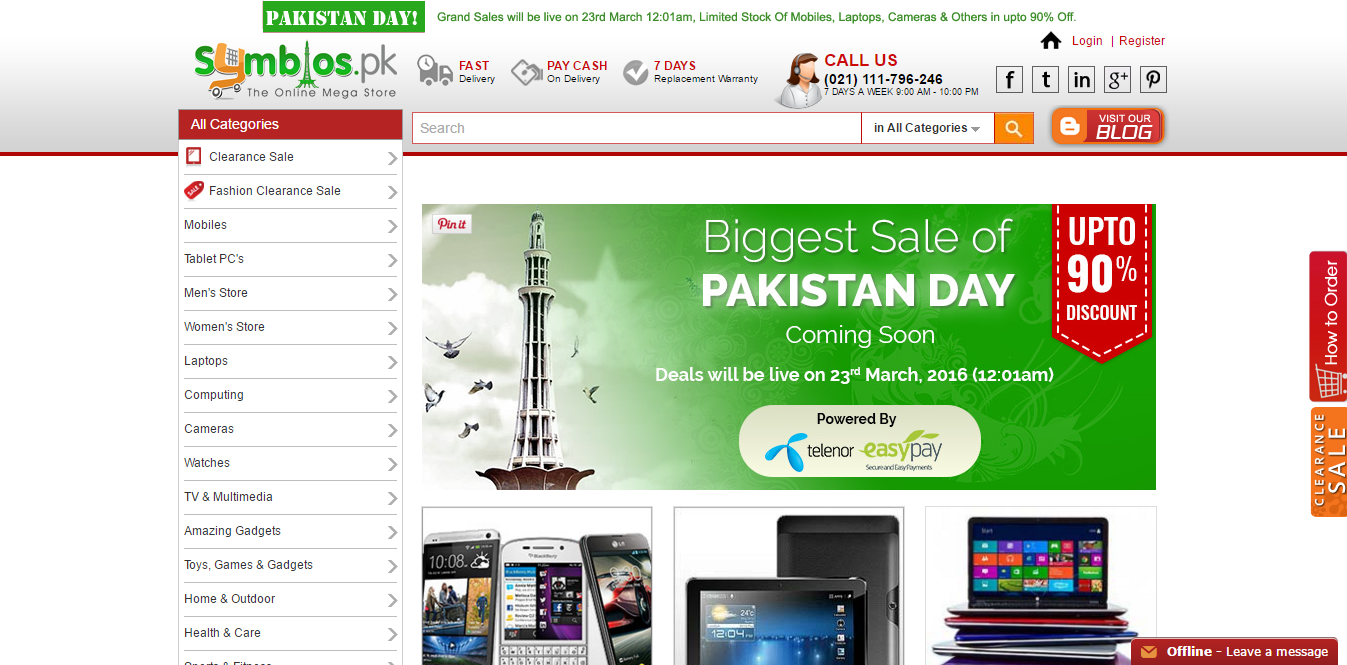 10 popular online shopping sites in pakistan for 10 online shopping sites