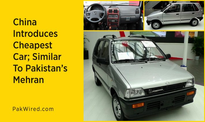 Low Price Sports Car In Pakistan