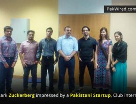 pakistani-startup