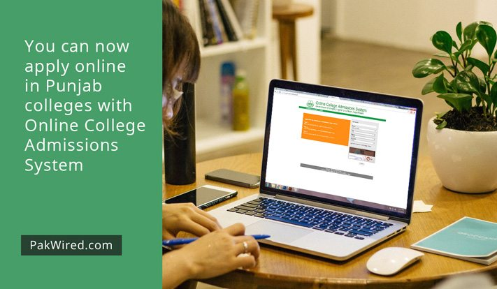 College admission essay online us