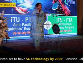 Pakistan-to-Have-5G-Technology-by-2020