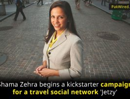 Sheba-Zahra