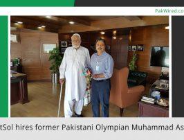 NetSol-hires-former-Pakistani-Olympian-Muhammad-Ashiq
