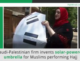 Saudi-Palestinian-firm-invents-solar-powered-umbrella-for-Muslims-performing-Hajj