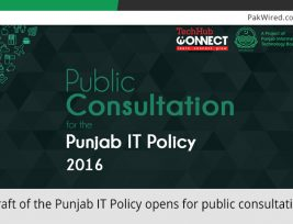 draft-of-the-punjab-it-policy-opens-for-public-consultation