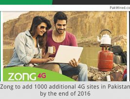 zong-to-add-1000-additional-4g-sites-in-pakistan-by-the-end-of-2016