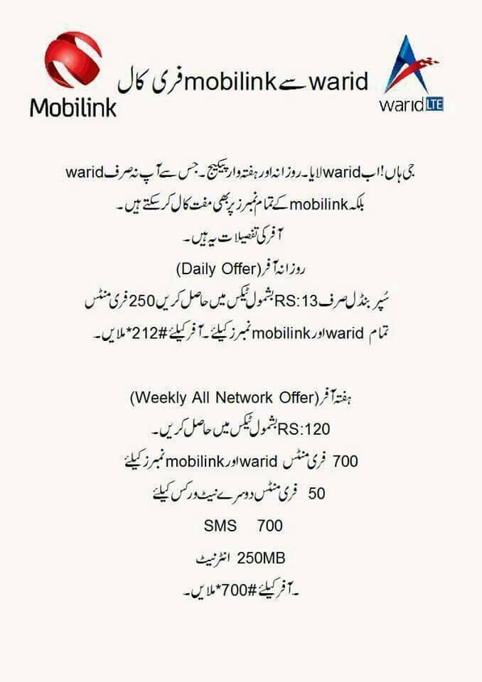 mobilink-warid-2