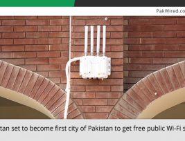 multan-public-wi-fi-spots