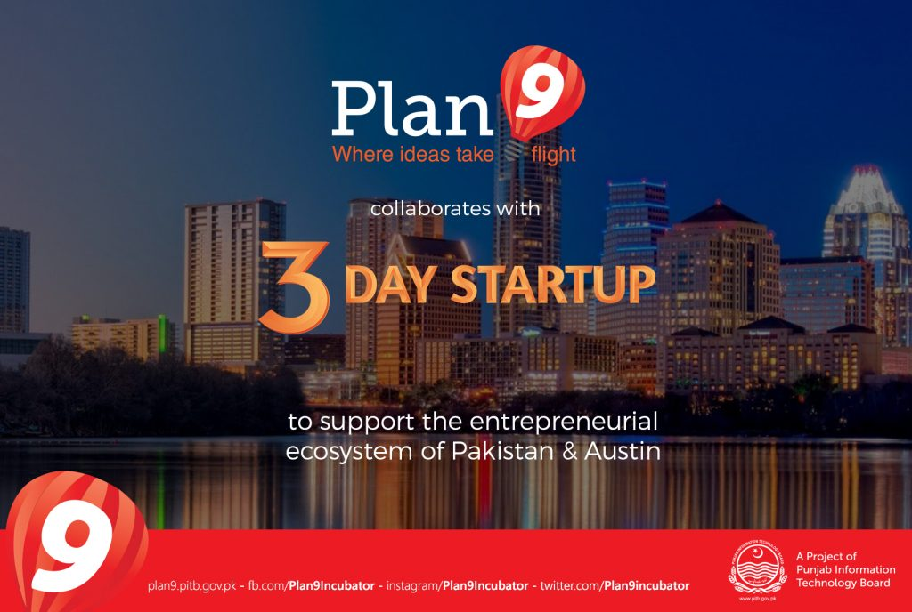 Plan9 Austin 3 day startup