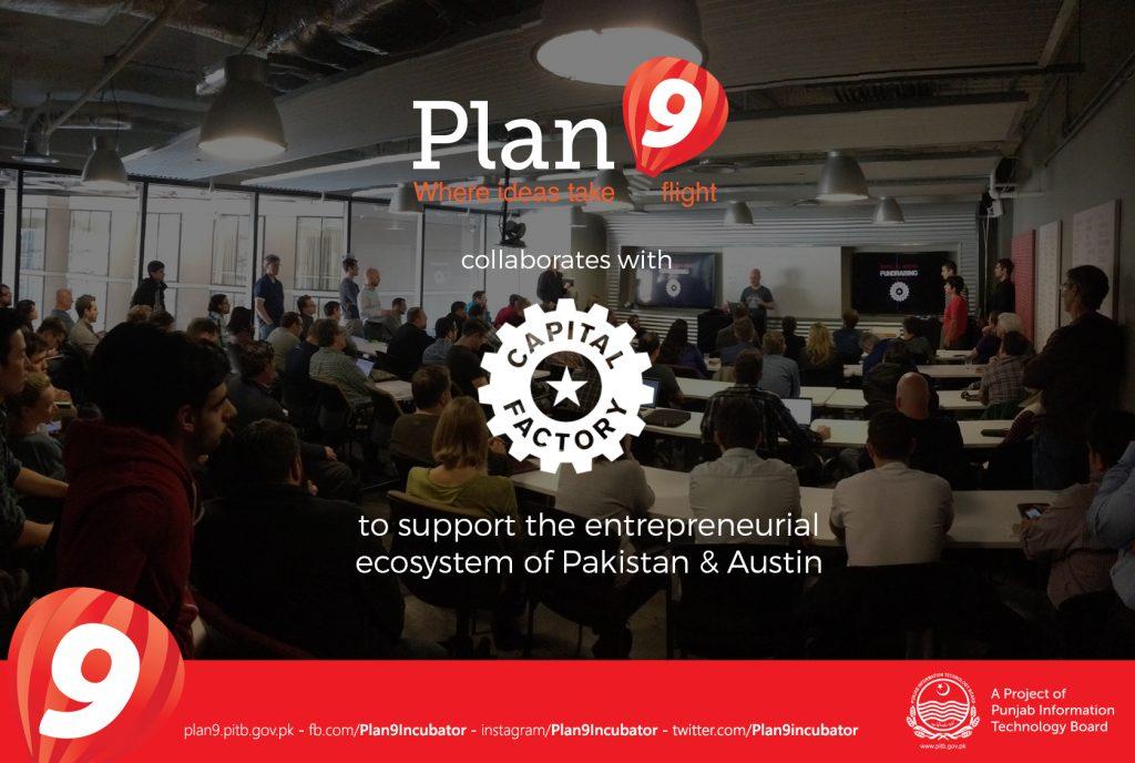 Plan9 Austin capital factory