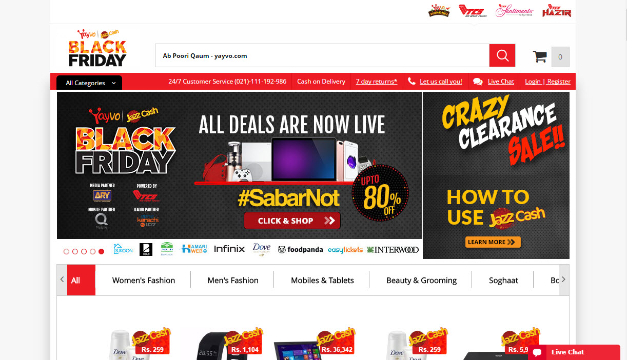 Yayvo top 10 shopping sites pakwired latest startup for Top 10 retail websites