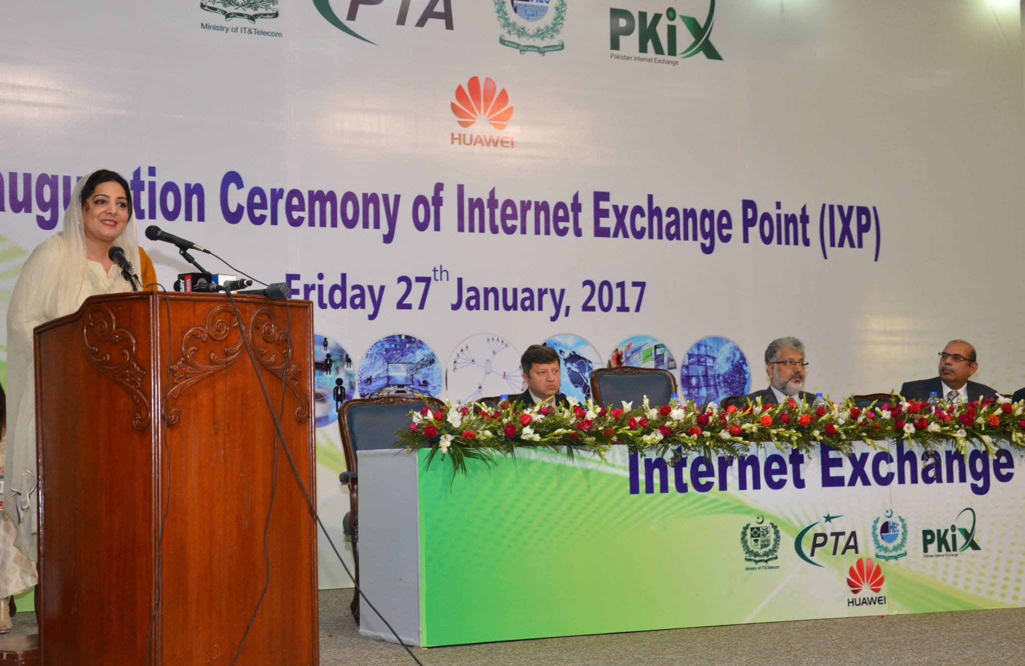 Inauguration of Pakistan's First Internet Exchange Point