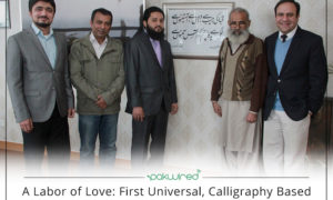 A Labor of Love: First Universal, Calligraphy Based Urdu