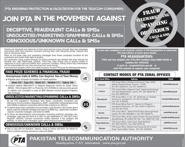 PTA Launches Action Against Obnoxious Calls/SMSs And Fake