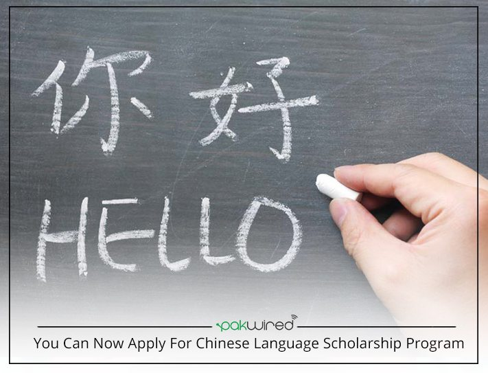 You Can Now Apply For Chinese Language