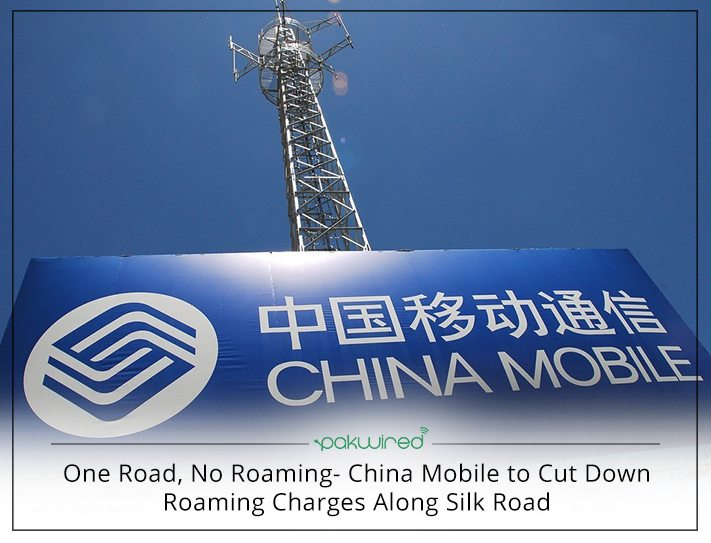 silk road mobile