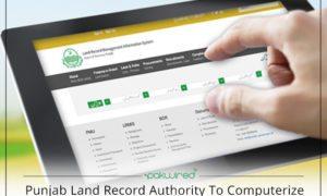 Punjab Land Record Authority To Computerize Property