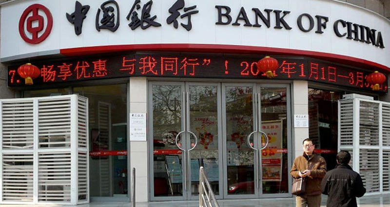 Image result for chines bank