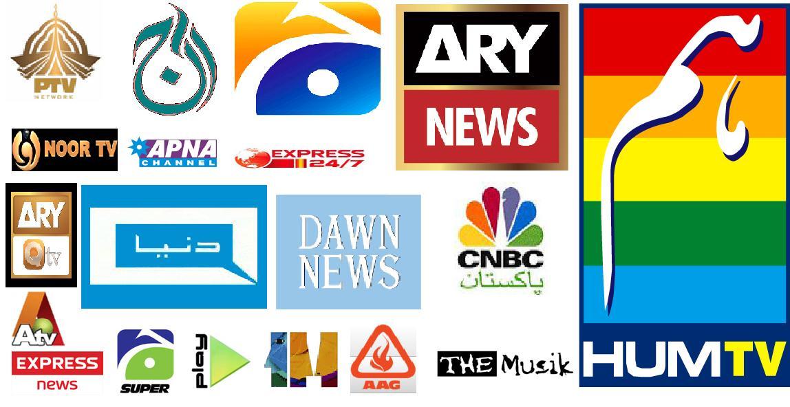 Complete List Of Tv Channels In Pakistan