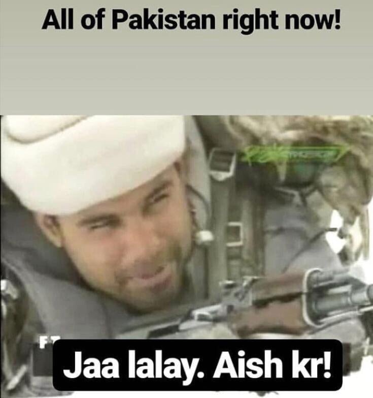 Pakistan Army Army Memes Pakistan Armed Forces