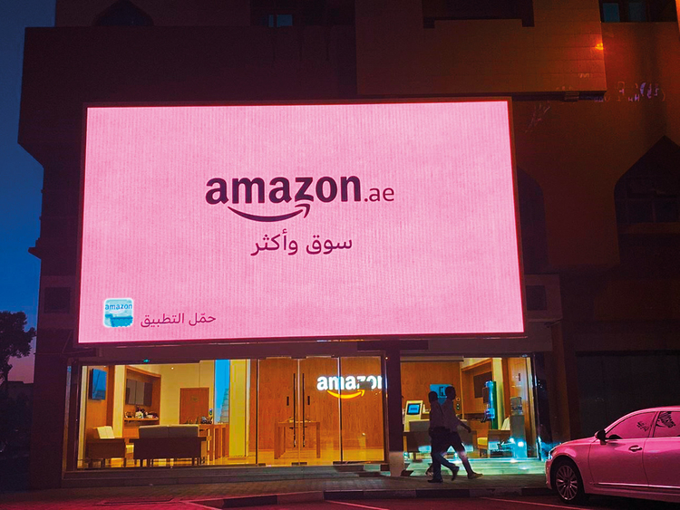 UAE's Souq com Will Now Be Amazon ae